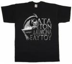 Футболка Rotting Christ - Kata Ton Daimona Eaytoy