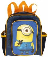 Рюкзак для мальчика Миньоны