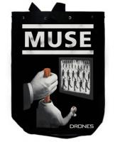Рюкзак Muse - Drones